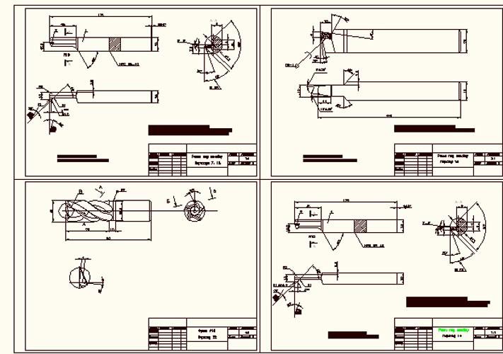 Чертеж измерительного инструмента ооо тд режущий инструмент москва